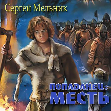 Слова песни санта лючия на русском читать